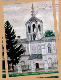 Борцов В.Ф. Одигитриевская церковь